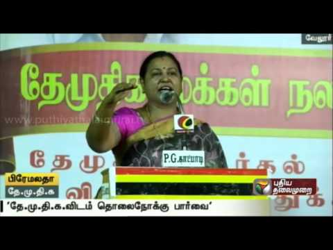 DMDK-is-approaching-people-with-long-term-vision-Premalatha