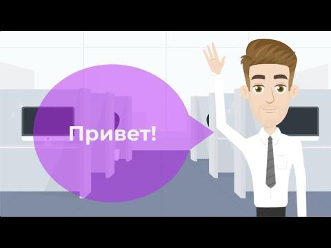 Видеообзор Teamon.live