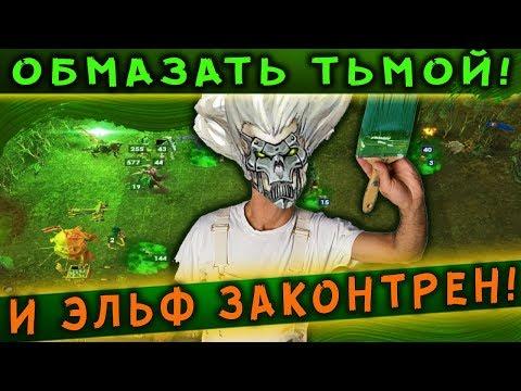 Пермь практическая магия магазины