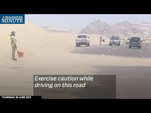 Exercise caution while driving on this road