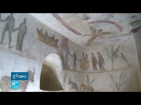 العرب اليوم - شاهد : مواقع أثرية في طرابلس الليبية تواجه خطر الزوال