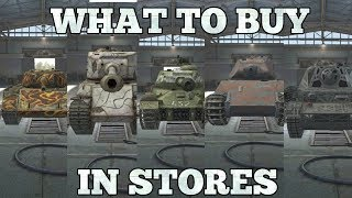 Wotb: Tanks In Store | buy or not to buy