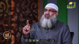 موت الفجأة ح 11 برنامج إقتربت الساعة مع فضيلة الشيخ مسعد أنور