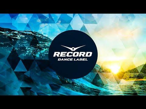 😎музыка рекорд😎радио рекорд 2019. новинки музыки 2019