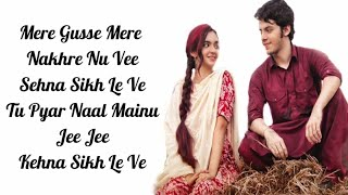 PYAR NAAL LYRICS - Vibhor Parashar | Anushka   - YouTube