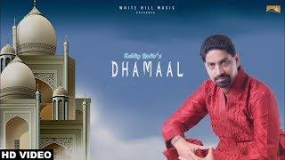 Dhamaal  Kuldip Qadir