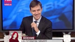 Смотреть онлайн Нескромный анекдот про депутатов в прямом эфире