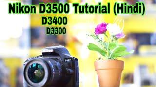 Nikon D3500 Unboxing || On Sale || - Самые лучшие видео