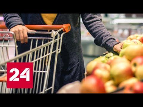 Россияне тратят на еду почти 30% своего бюджета. 60 минут от 17.12.18