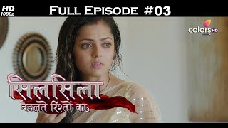 Silsila Badalte Rishton Ka - 6th June 2018 - सिलसिला बदलते रिश्तों का  - Full Episode