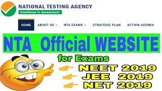 NTA official Website, NTA JEE/NEET 2019 website, NTA conducts neet Jee 2019