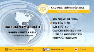CHƯƠNG TRÌNH PHÁT THANH, THỨ NĂM 20062019