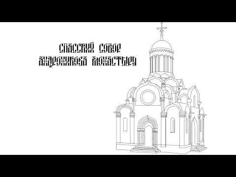 Церкви новый завет в москве