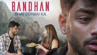 Bhai Behan Ka Bandhan   Bhai VS Behan   Awanish Singh