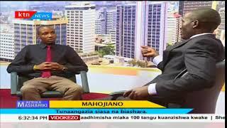 Afrika Mashariki:Mahojiano -sehemu ya pili 2017/11/05