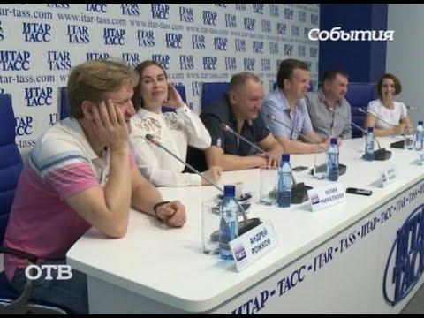 , title : 'Звезды «Уральских пельменей» запускают съёмки своего первого юмористического сериала'