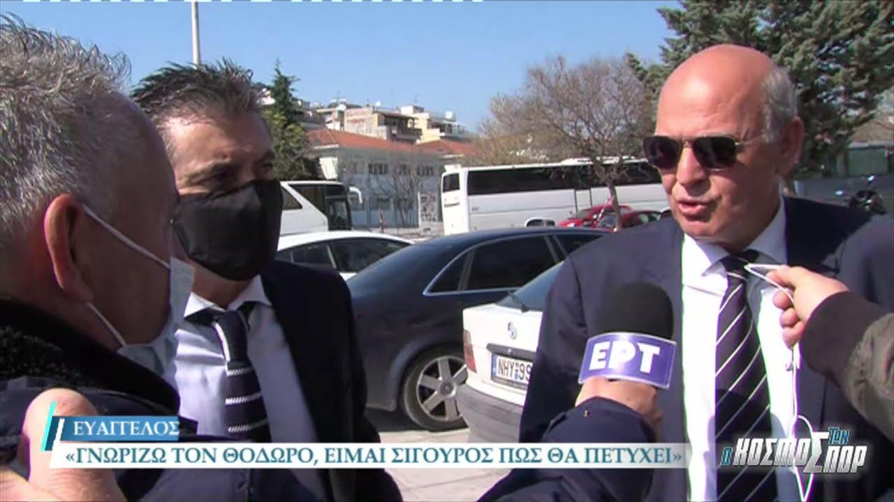 Ο Θοδωρής Ζαγοράκης και ο Βαγγέλης Γραμμένος στην ΕΡΤ3   29/03/2021   ΕΡΤ