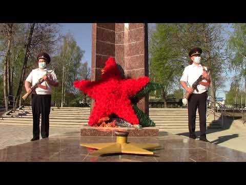9 мая возложение венков и минута молчания в парке победы