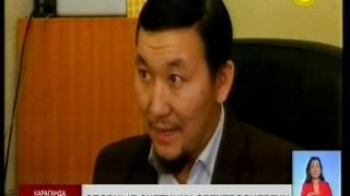 Общество по  защите прав потребителей  «Гарант» подозревает компанию «Караганды Жарык» в обмане...