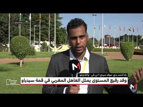 العرب اليوم - شاهد: نرصد أجواء ما قبل انعقاد قمة