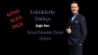 Taktiklerle Türkçe - Sözel Mantık 2018 (1.Ders) |TYT-YKS-ALES-KPSS-DGS|