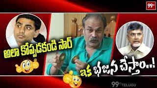 Nagababu Strong Counter to Yellow Media | Chandrababu, Nara Lokesh | 99 TV Telugu