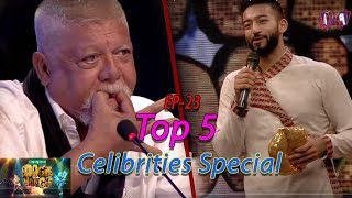 Boogie Woogie | Full Episode 23 | OFFICIAL VIDEO| AP1 HD TELEVISION | TOP 5 | CELEBRITIES SPECIAL
