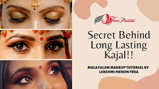 The Secret Behind A Long Lasting Kajal!!  | Lekshmi Menon FRSA