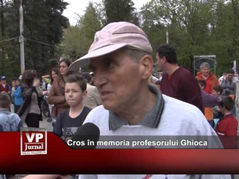 Cros în memoria profesorului Ghioca