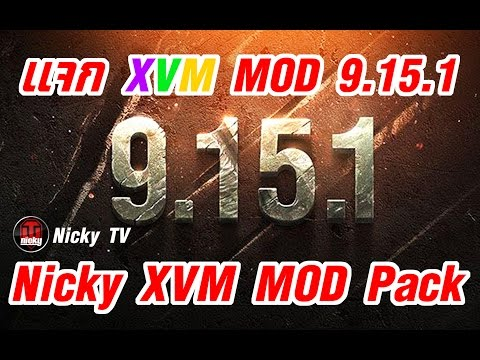 World of Tanks    9 15 1/9 15 2 Mod Pack with XVM - смотреть