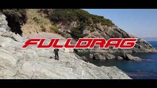 XBRAID-キャストマンフルドラグ
