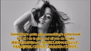 洋楽和訳CamilaCabello-SomethingsGottaGive