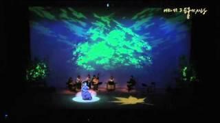 박두리나-초원에서[국악방송 영상](HD)]