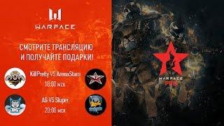 Warface Open Cup: Season 11. Pro League: тур 5-4
