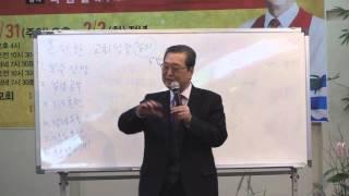 나겸일 목사 초청 신년축복성회(2016. 2. 1. 오전집회)