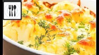 Цветная капуста в духовке с сыром рецепт - Cauliflower recipes