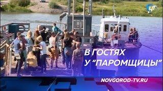 Подопечные фонда «Звездный порт» побывали на съемочной площадке сериала «Паромщица»