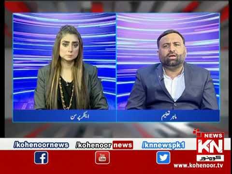 Kohenoor@9 With Dr Nabiha Ali Khan 20 February 2021 | Kohenoor News Pakistan