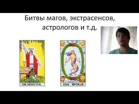 Персональный гороскоп астрология