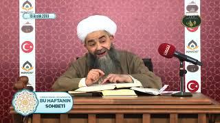 Sûrelerin Başındaki Besmele Kur'an'dan Bir Âyet midir?