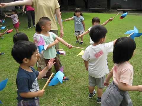 和光鶴川幼稚園より 花組 かざぐるま?