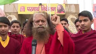 Swami Chidanand Saraswatiji on Pulwama Attack: Martyrdom of Indian Soldiers (Feb 2019)