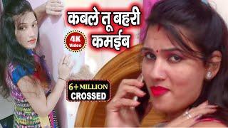जवानी के पानी देवरु पियत बानी || Superhot Bhojpuri High Quality Mp3 Video Song 2017 || Pawan Singh Yadav
