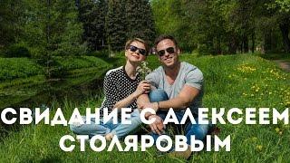 Алексей Столяров: чего не хватает фитнес влогерам?