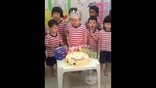Jeremy 4 Years Old Birthday In St Elmos Childcare