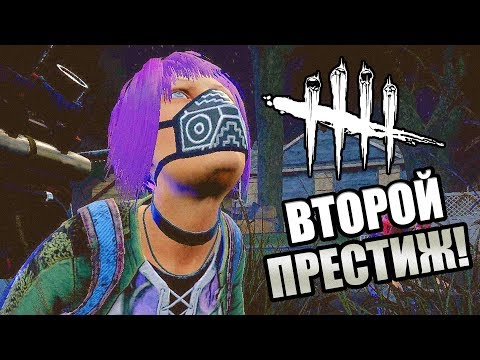 Dead by Daylight ► ВТОРОЙ ПРЕСТИЖ АДАМА ФРЕНСИСА!