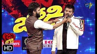 Intro | Dhee Jodi | 28th November 2018 | ETV Telugu