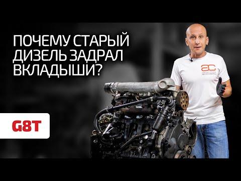 Задранные вкладыши в двигателе Renault: это традиция или стечение обстоятельств ?
