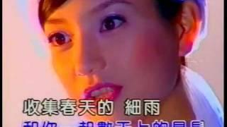 Nhớ Anh (OST Tân Dòng Sông Ly Biệt) - Triệu Vy