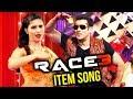 Salman के Race 3 में Sapna Chaudhary के ठुमके | धमाकेदार Item Song